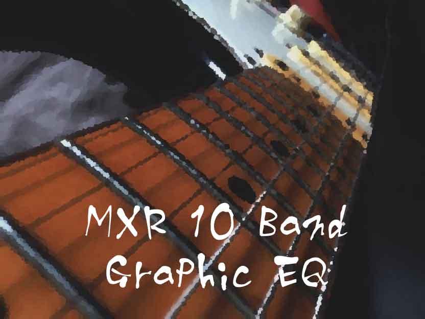 MXR 10 Band Graphic EQ(10バンドグラフィックイコライザー)